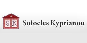 Sofocles Kyprianou